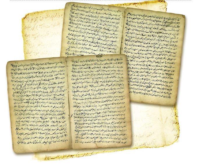 Bursalı Hâce Abdurrauf'un hikayesi: Hikaye-i Dendâniyye