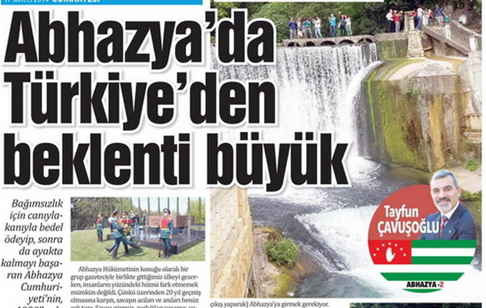 Canlar ülkesi Abhazya (2)