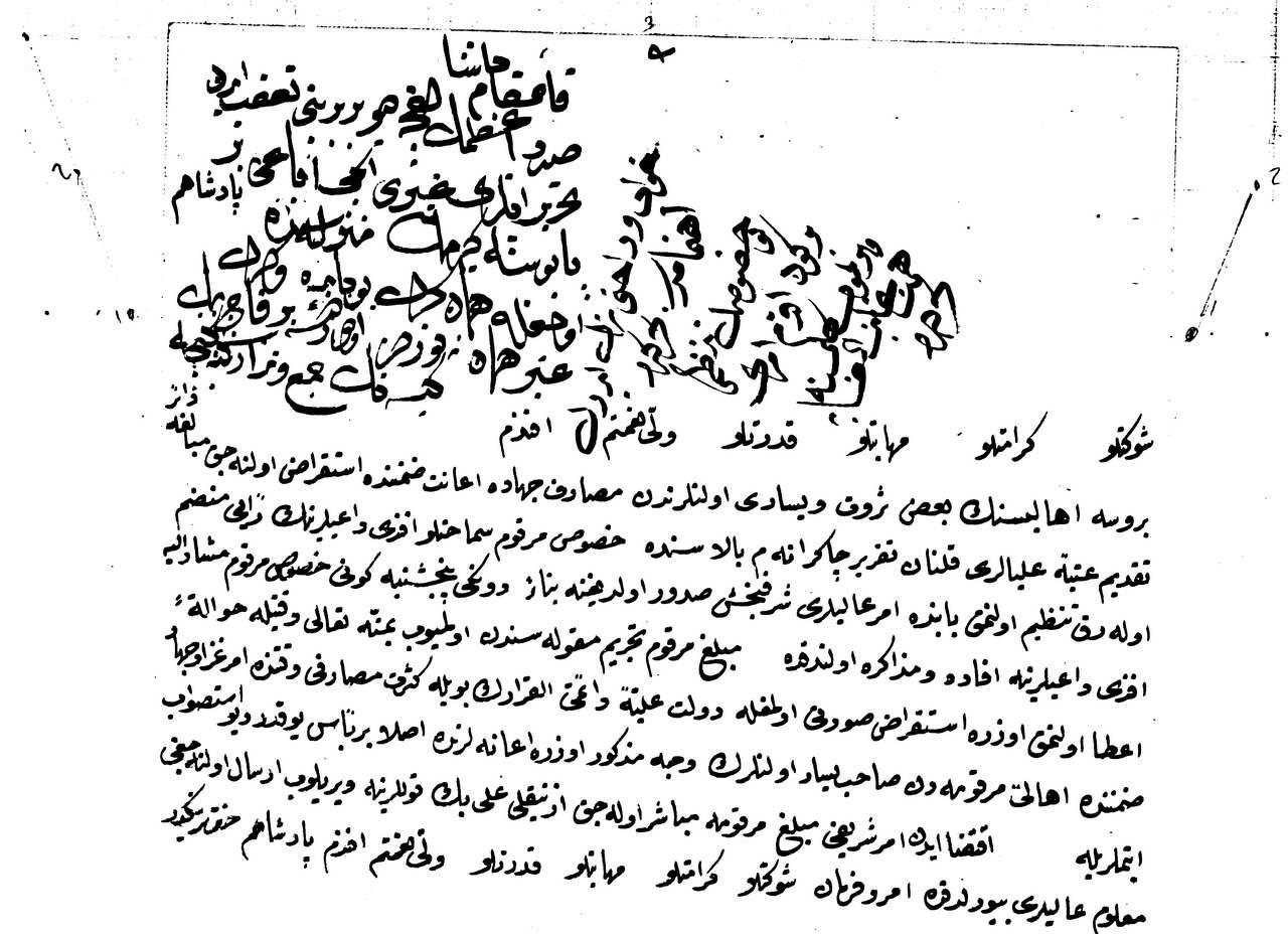 Osmanlı'da, hem de borç parayla dua satın alınırdı