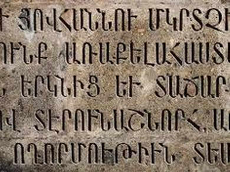 Kıpçak Ermeniler