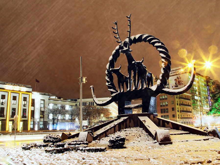 Ekrem Akurgal'ın kaleminden (1977) Hitit Güneşi anıtının hikâyesi