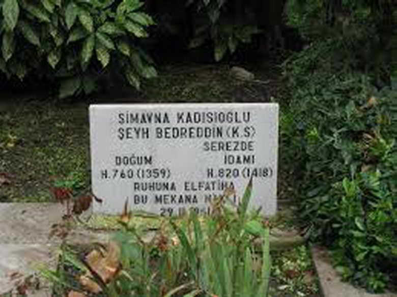 Şeyh Bedrettin (1358/59 – 1416)