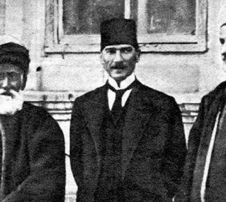 Sivas Kongresi'nin 100. Yıldönümü (4-11 Eylül 1919)