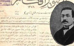 Türk Basın Tarihinden Notlar ve İbrahim Şinasi Efendi'nin Gazeteciliği