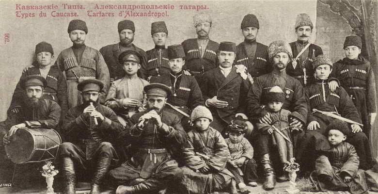 Kafkasya – Tarihi Geçmişi – Etnik-Dini Yapısı ve Terekeme (Karapapah) Türkleri